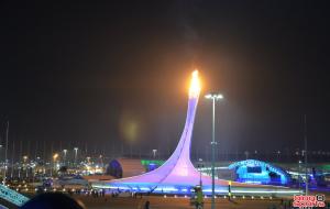 Photos de la Cérémonie d'ouverture des Jeux Olympiques.